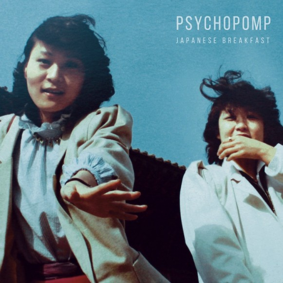 Japanese Breakfast 'Psychopomp'